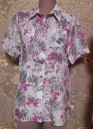 Нежная рубашка ginalaura