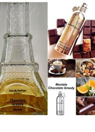 Парфюмированная вода montale chocolate greedy, виалка 2мл