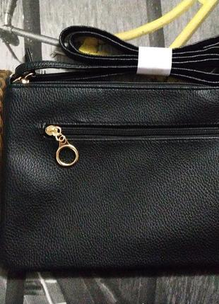 Avon сумка адайн