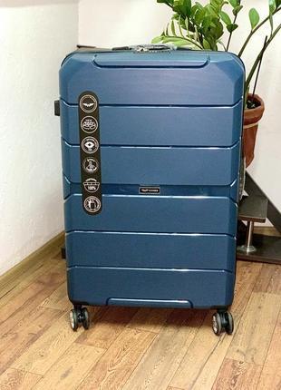Акция польские чемоданы полипропилен оригинал набор комплект чемоданов противоударный