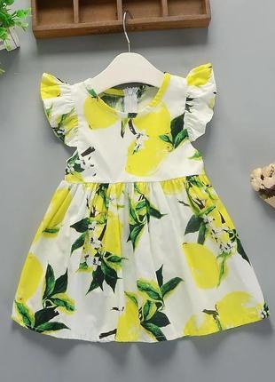 Очень красивое платье 🌸