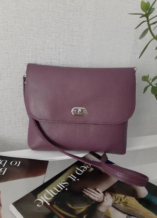 Кожаная сумочка женская