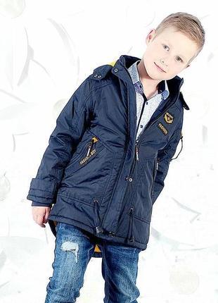 Стильные яркие куртки парки для ваших мальчиков венгрия 116-146