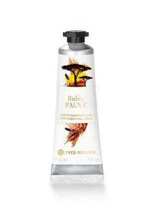 Парфюмированный крем для рук sable fauve 30мл ив роше