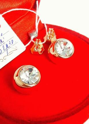 Серьги-гвоздики позолота, сережки пусеты позолоченные
