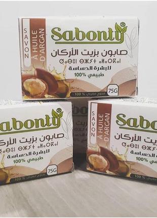 Аргановое мыло из марокко