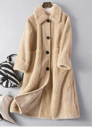 Весенне -зимнее женское пальто,шубка беж
