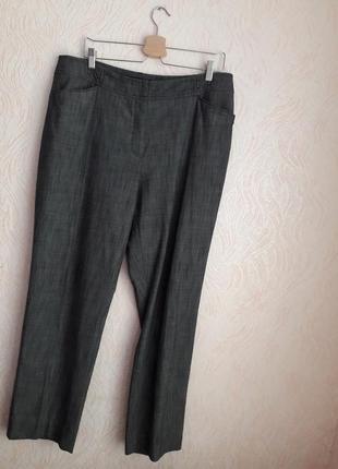 Модные брючки gerry weber