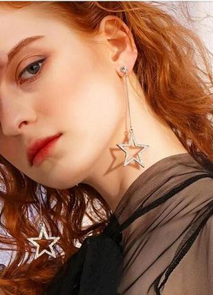 Серьги серебро звезды длинные сережки серёжки