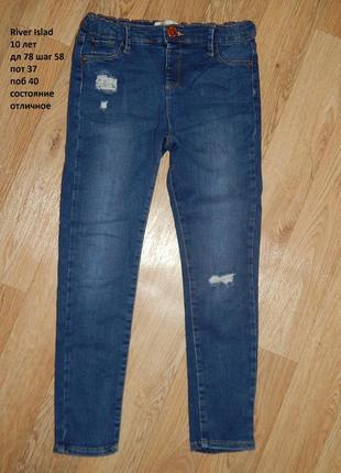 Фирменные джинсы 10 лет1 фото