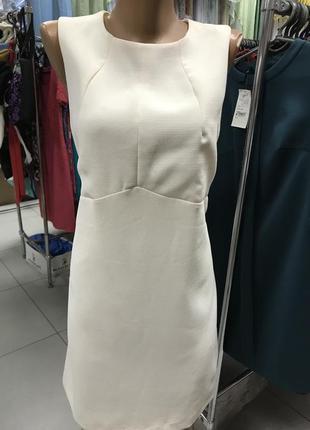 Клубное платье молочного цвета