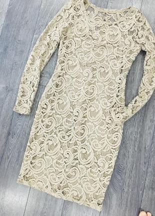 Кружевное платье телесного цвета с подкладкой