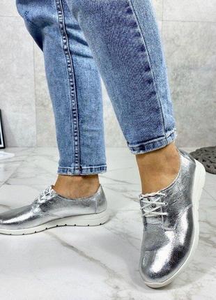 Туфли материал натур. кожа