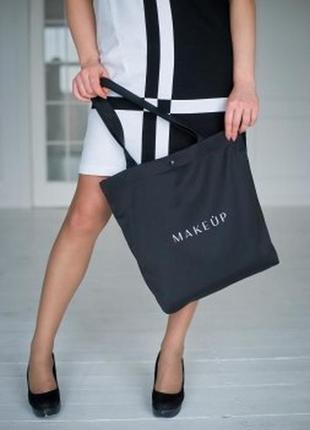 Тканевая сумка-шоппер сумка-пакет make up черная