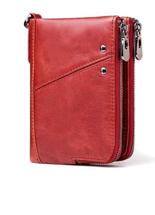Стильный кожаный красный женский кошелек натуральная кожа