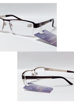Очки для чтения с флекс дужками