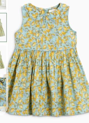 Платье с лимонами next