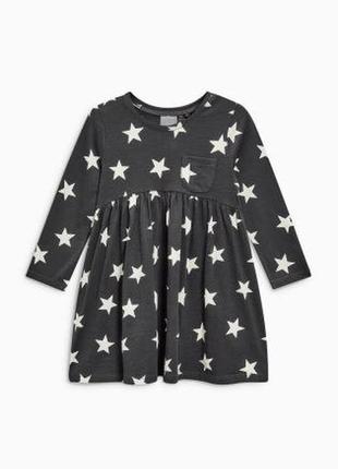 Серое платье со звездами  next
