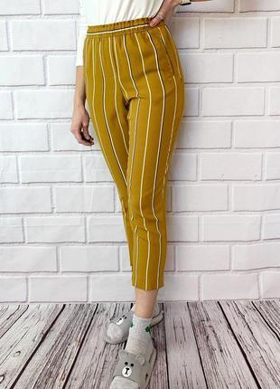 Полосатые штаны / брюки
