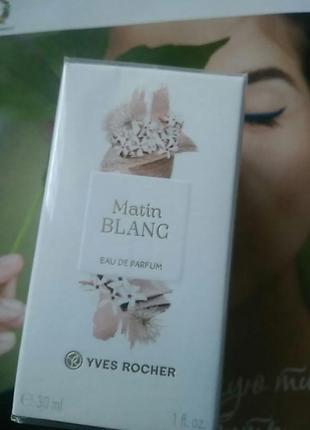 Matin blanc  парфюмированная вода ив роше