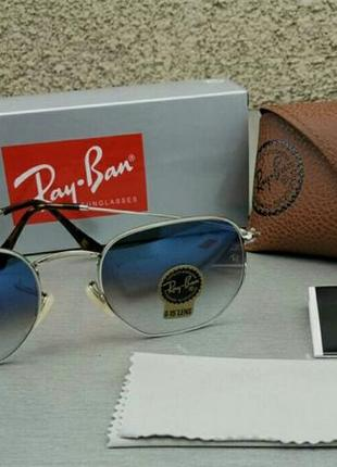 Ray ban очки солнцезащитные унисекс линзы синие стекло с градиентом