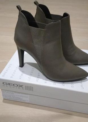 Модные ботильоны geox