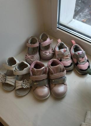 Обувь для девочки весна лето размер 20 12,5-13 см стелька