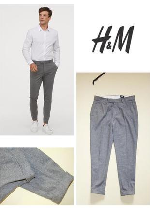 Серые зауженные брюки чиносы h&m xs-s