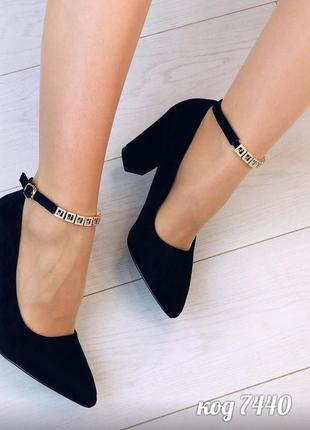 Туфли женские 💣