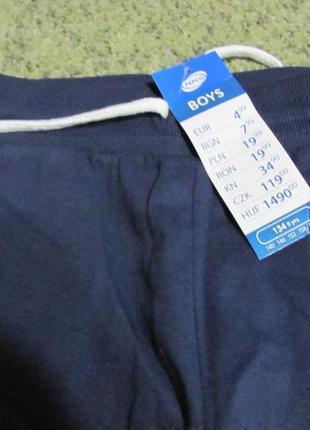 Спортивные брюки.пепко.р.152.внутри тонкая байка.