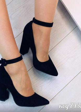 Туфли с ремешком 💣