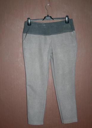 Актуальные зауженные и укороченные брюки №29 atmosphere