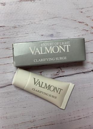 "Valmont крем для лица ""волна сияния"""
