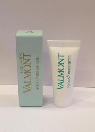 Valmont крем 3d увлажнение регенетик