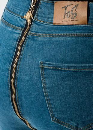 Супер джинсы на молнии сзади