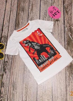 Фирменная футболка tu для мальчика 6-7 лет, 116-122 см