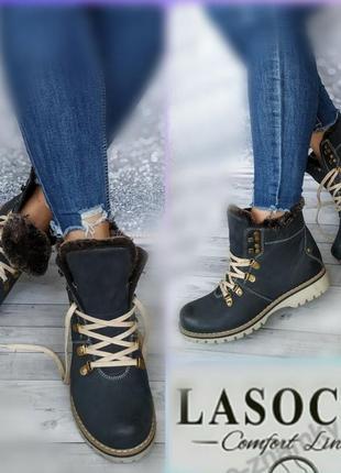 37-38р кожа нубук новые lasocki кожаные синие ботинки,сапожки,полусапожки,еврозима