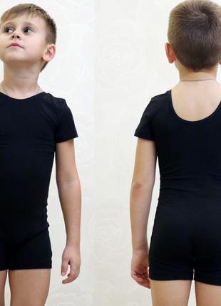 Купальник гимнастический футболка-шорты