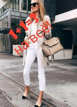 🎁1+1=3 шикарные белые высокие джинсы слимы с подворотом, размер 52 - 54
