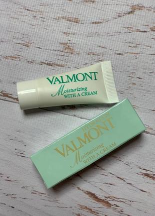 Valmont увлажняющий  крем  moisturizing with a cream