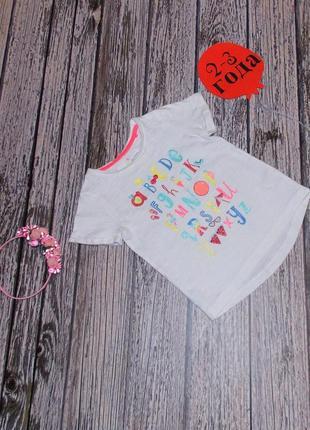 Фирменная футболка tu для девочки 2-3 года, 92-98 см
