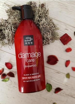 Шампунь для поврежденных волос mise en scene damage care shampoo