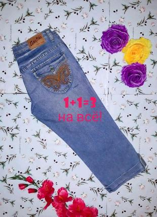 🎁1+1=3 оригинальные узкие джинсовые бриджи капри с вышивкой, размер 48 - 50