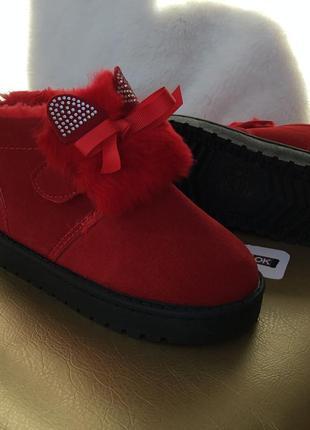 Sale  детские красные ботинки угги сапожки на липучках для девочки