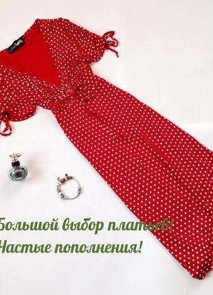 Красное платье миди в горох горошек в стиле винтаж luna loves