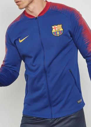 Кофта мастерка nike barcelona dri fit барселона футбольная тренировочная