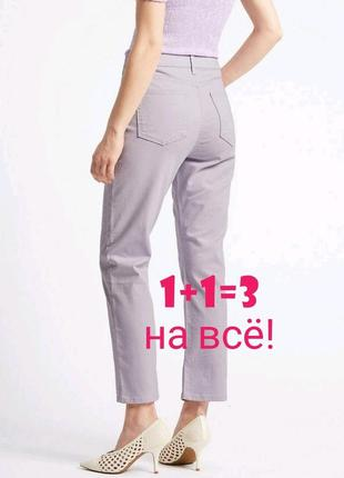 🎁1+1=3 фирменные лавандовые джинсы бриджи с высокой посадкой marks&spencer, размер 52 - 54