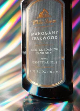 Пенное мыло bath & body works {мужской запах}