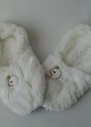 Домашние тапочки-носки утепленные
