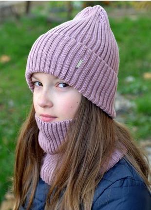 Комплект демисезонный подростковый рубчик для девочки от 7 лет 54/57